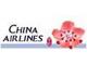 China Airlines  צ'יינה אירלינס