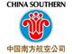 China Southern צ'ינה סאוטטראן