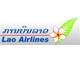 Lao Airlines לאו ארוויז