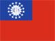 דגל מיאנמר