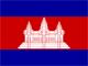 דגל קנבודיה