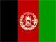 דגל אפגניסטאן